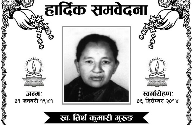 Tirth kumari Gurung Dhampus banner